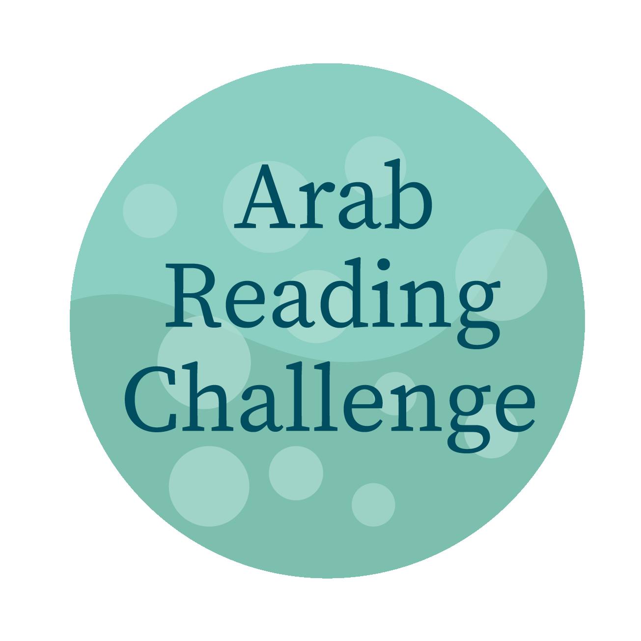 Read Challenge